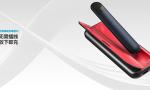 relx悦刻电子烟4代指示灯变红什么情况?悦刻闪灯问题